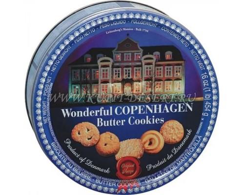 Якобсен Печенье Удивительный Копенгаген  340 гр