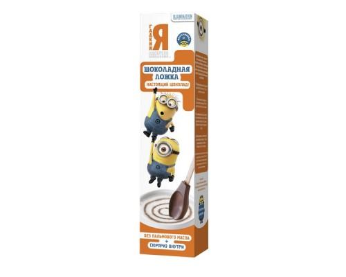 МОК Шоколадная Ложка молочный шоколад, 25гр.