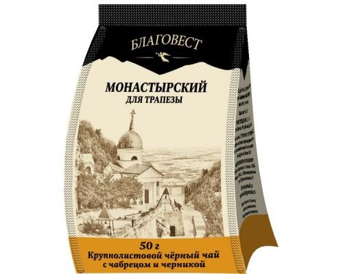Чай Монастырский с чабрецом и черникой  50гр.