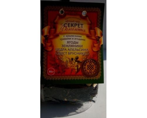Чай Секрет Долголетия -земляника,апельсин,брусника