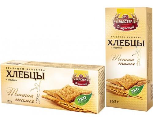 Хлебцы Тонкая талия Мастер Сладостей  с отрубями 125гр