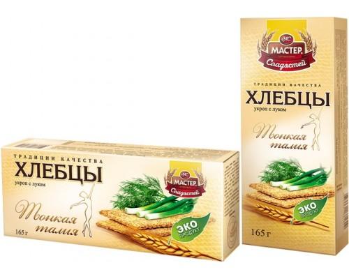 Мастер Сладостей  Хлебцы Тонкая талия с укропом и луком 165гр