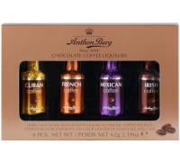Ассорти шоколадных конфет с алкогольной начинкой ANTHON BERG со вкусом кофейных ликеров  62 гр