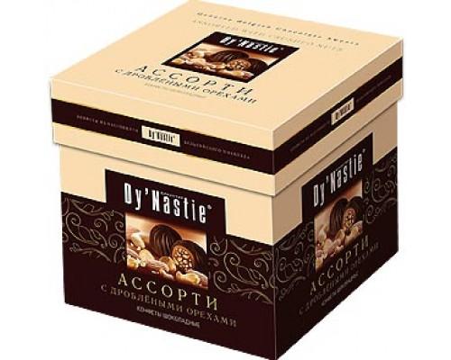 Шоколадные конфеты Dy'Nastie  Ассорти с дроблеными орехами куб 100гр.