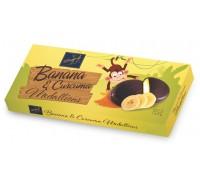 Шоколадные Медальоны с  с начинкой банан-куркума 145 гр