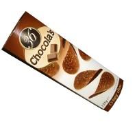 Гамлет Чипсы молочный шоколад  125 гр