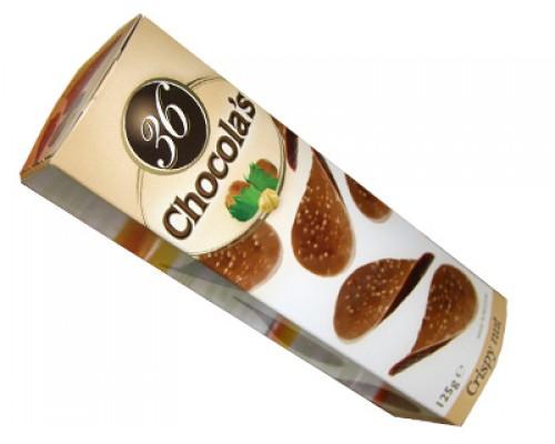 Гамлет Чипсы молочный шоколад с орехом 125 гр