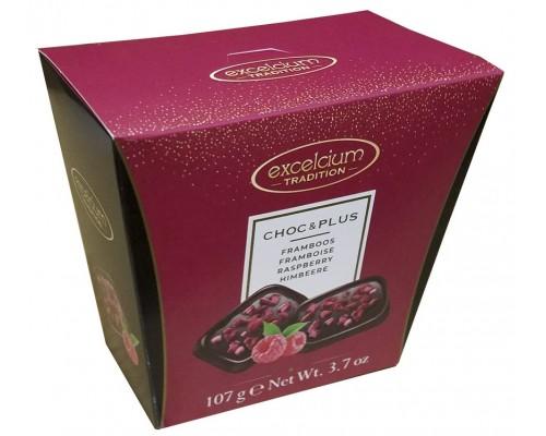 Шоколад мини Hamlet ЧОК ПЛЮС   темный с малиной 107 гр