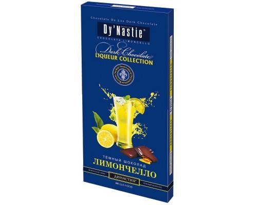 Династия шоколад Лимончелло, 100гр.
