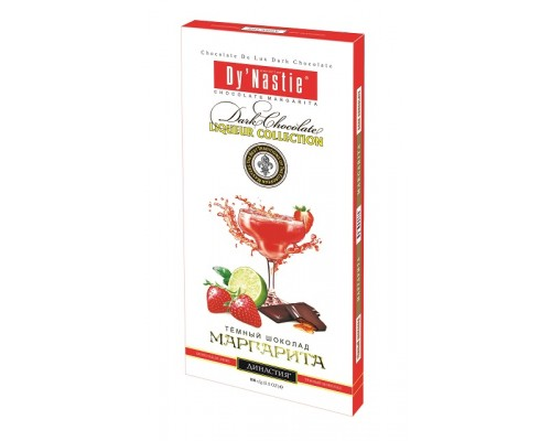 Династия шоколад Маргарита, 100гр.