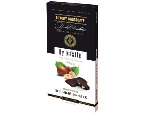 Династия шоколад с цельным фундуком, 100гр.
