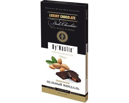 Династия шоколад с цельным миндалем, 100гр.