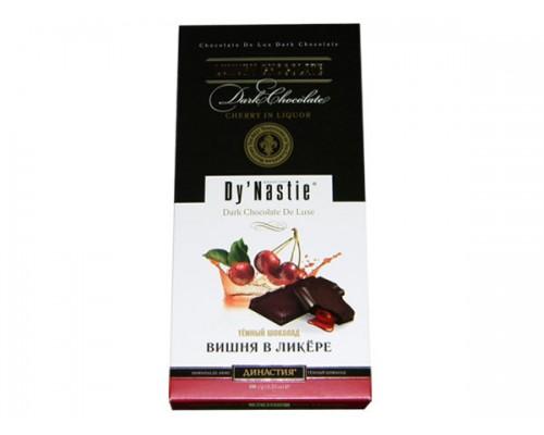 Династия шоколад вишня в ликере, 100гр.