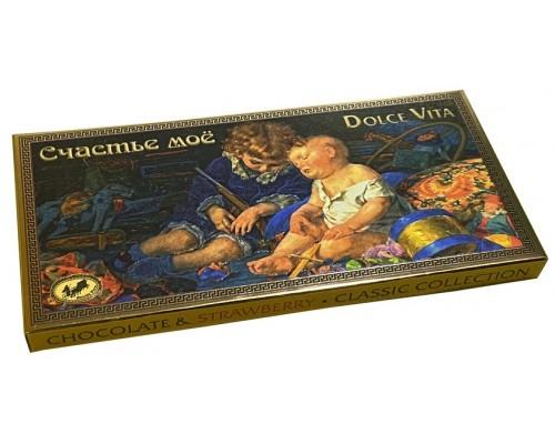 """Шоколад ручной работы Темный с клубникой """"Счастье мое"""" 100гр с магнитом"""