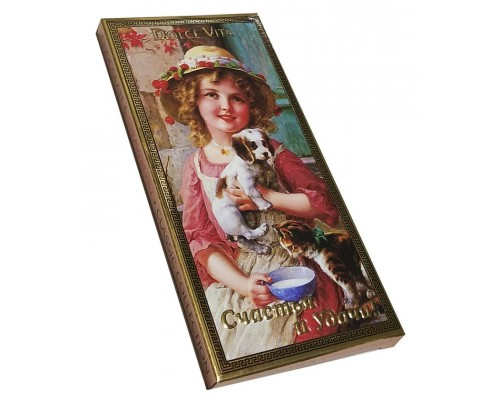 """Шоколад ручной работы Темный с  карамелью и клубникой """"Счастья и Удачи"""" 100гр с магнитом"""