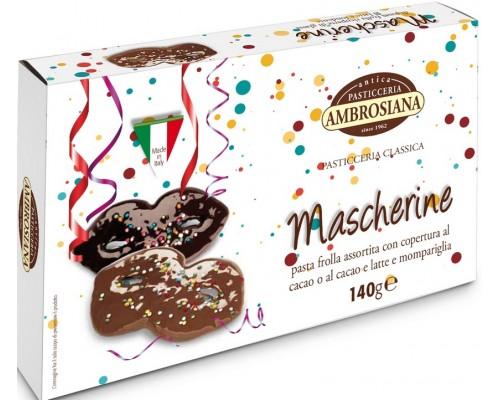"""Печенье Ambrosiana """"Mascherine"""" в какао и какао-молочной глазури 140 гр"""