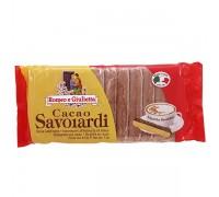 Печенье Савоярди Romeo e Giulietta Какао и Ваниль двухцветное 200г