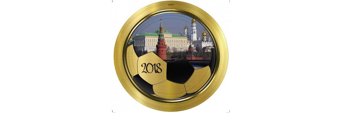 Новинка!!! Специально к ЧМ по футболу 2018!!!