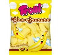 """Мармеладное суфле """"Банановое с шоколадной начинкой"""" 150гр"""