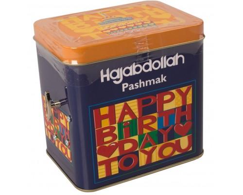 Конфеты из пашмалы  С днем рождения в фрукт. глазури со вкусом апельсина,дыни,клубники  музыкальная шкатулка  200гр