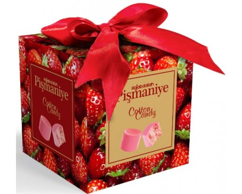 Конфеты из пишмание Hajabdollah со вкусом клубники  во  фруктовой глазури 300гр куб