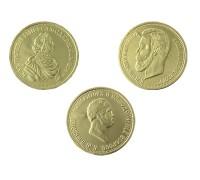 ИМПЕРАТОРЫ РОССИИ Медаль Шоколадная 25гр
