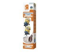 Шоколадная Ложка МОК Миньоны молочный шоколад, 25гр.