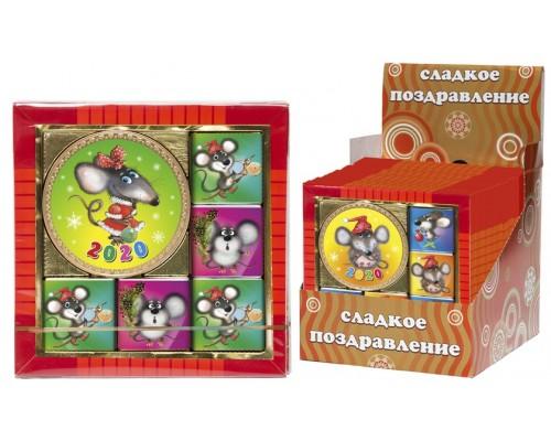 Набор из медали и мини шоколадок ПУШИСТЫЙ МЫШОНОК 50гр