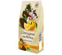 Шоколадные Листочки Символ года с апельсином  72гр