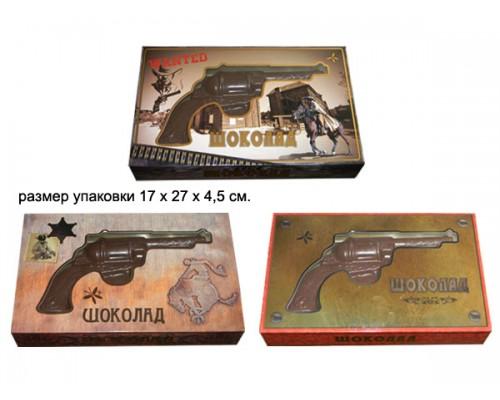 РЕВОЛЬВЕР шоколадная фигурка  125гр