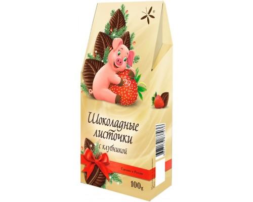 Шоколадные Листочки с клубникой  100г