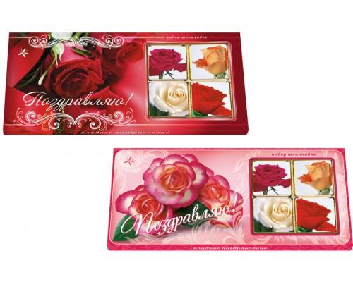 Набор мини шоколадок Розы премиум 50г