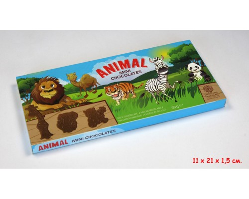 Животные Фигурки из молочного шоколада  90гр
