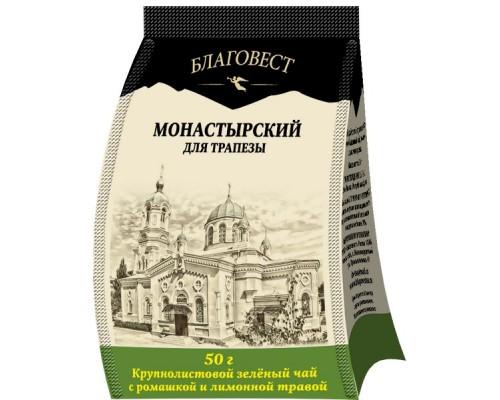 Чай Монастырский с ромашкой и лимон.травой зеленый 50 гр.